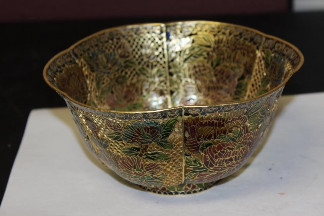 A Chinese Reticulated Glass Cloisonne Bowl