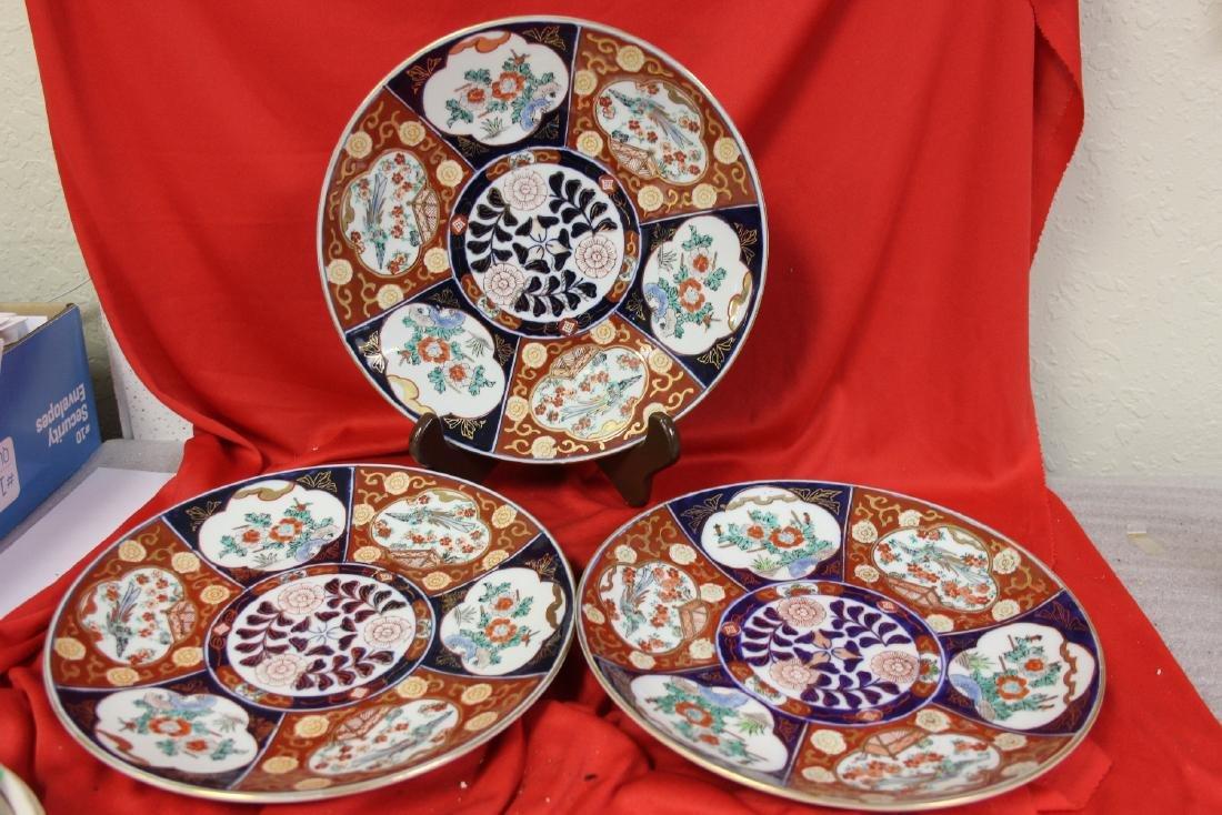Set of 3 Gold Imari Plate