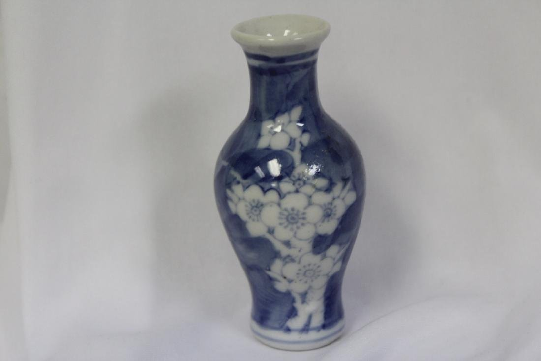 Oriental Blue and White Miniature Vase