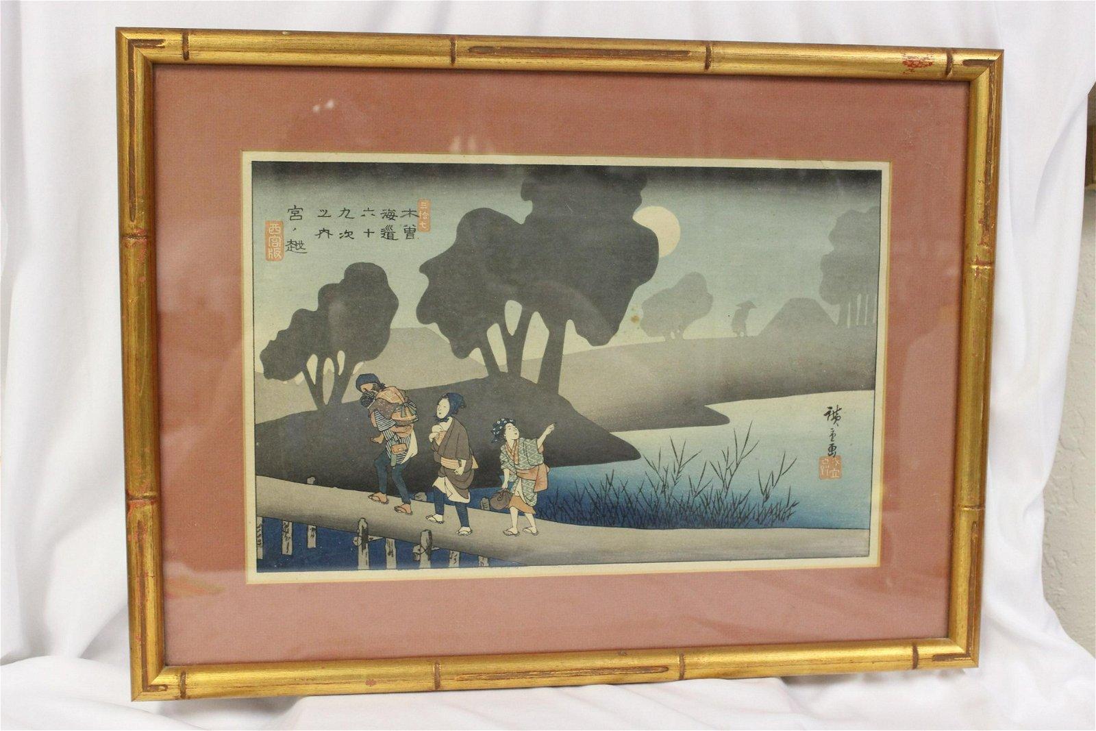 Woodblock Print by Ando Hiroshige