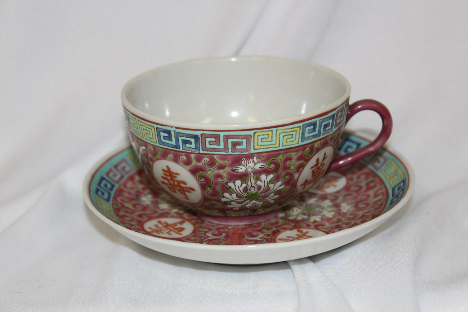 A Chinese Famille Rose Cup and Sucer