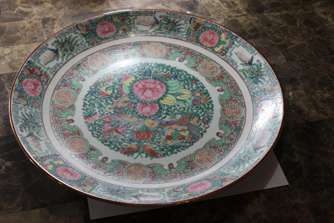A Large Rose Medallion Charger