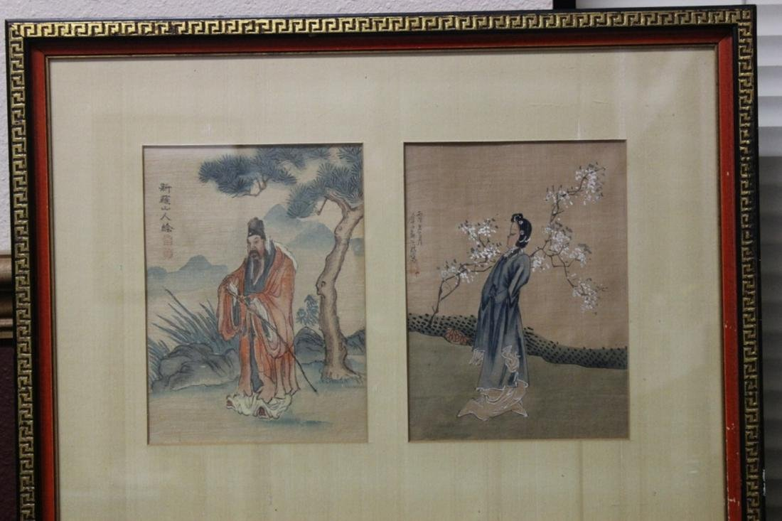 A Hand Painted Chinese Painting