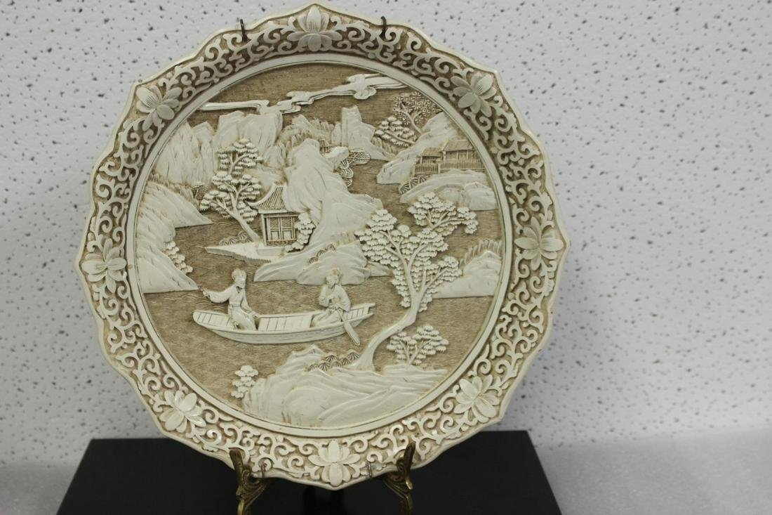 A Chinese Cinnabar Style Tray