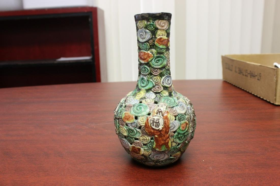 A Chinese Molded Vase