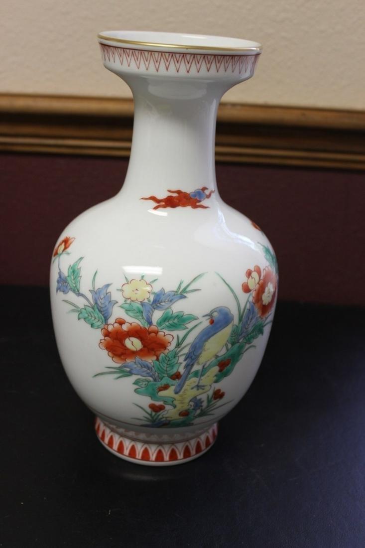 Chinese Vase - Signed
