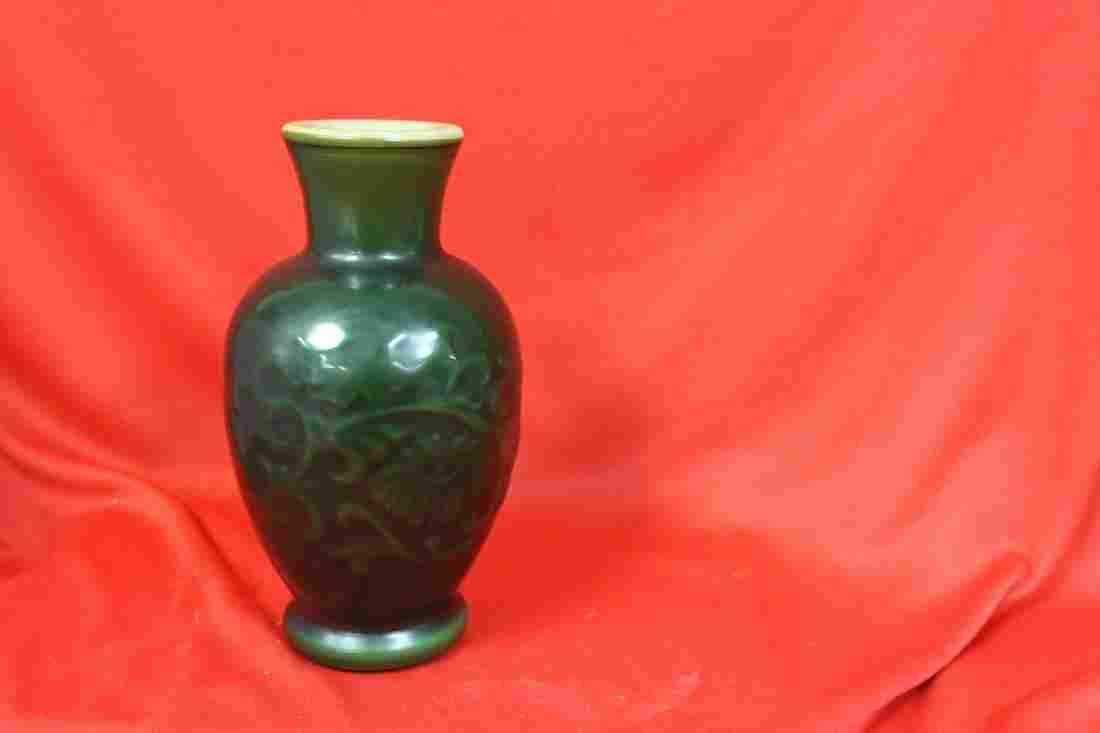 An Avon Glass Bottle