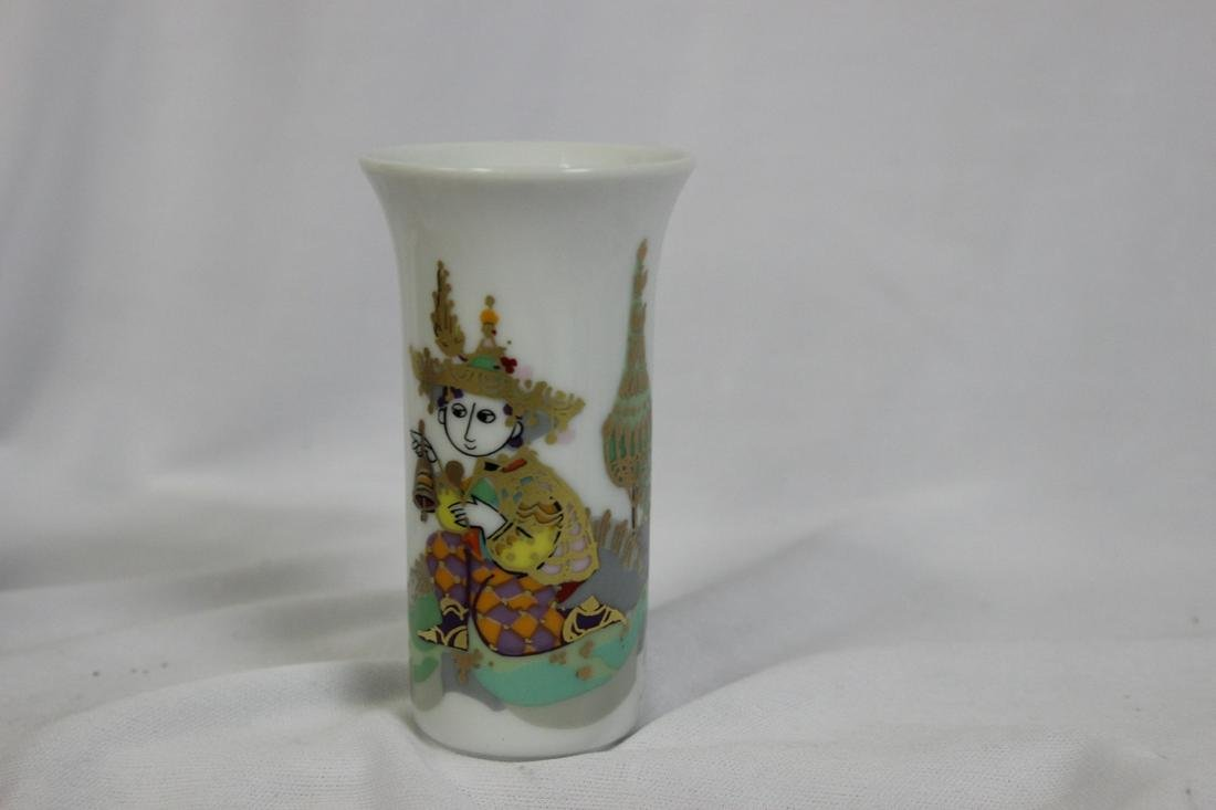 A Rosenthal Retro Small Vase