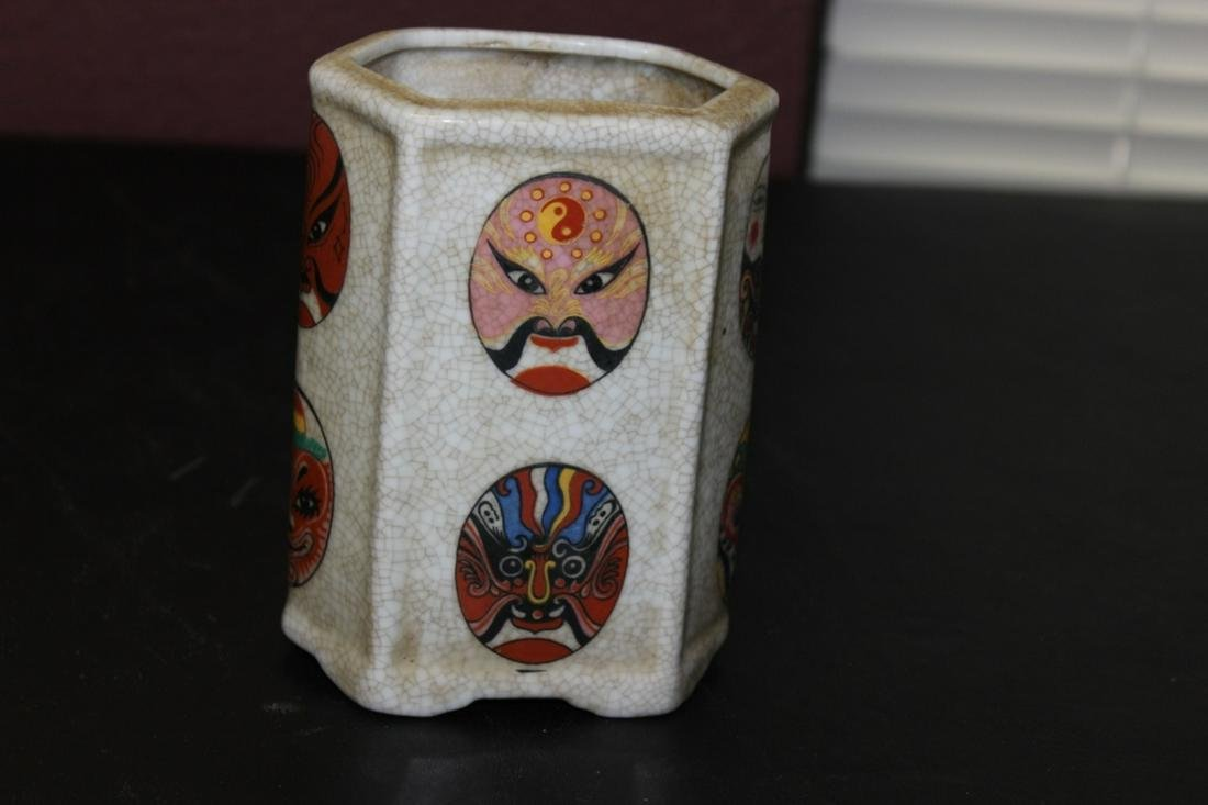 A Chinese Signed Brush Pot