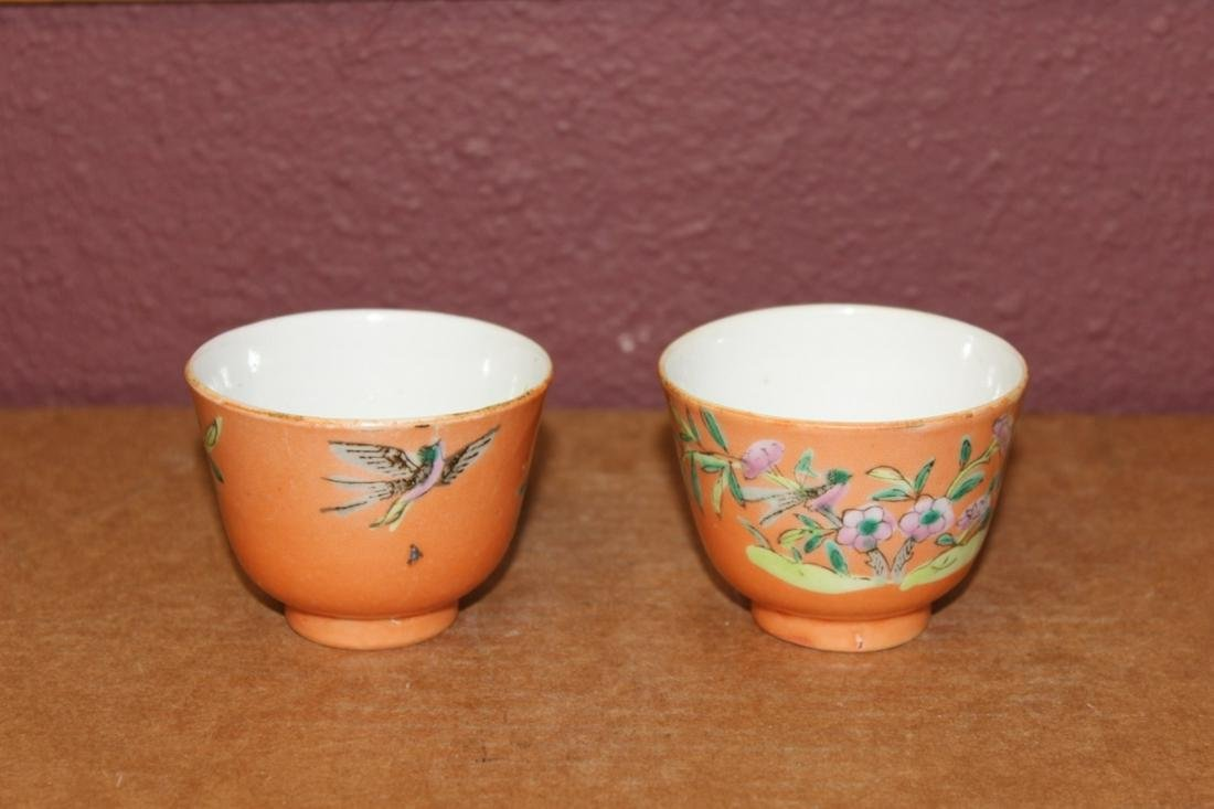 Set of Two Chinese Cups