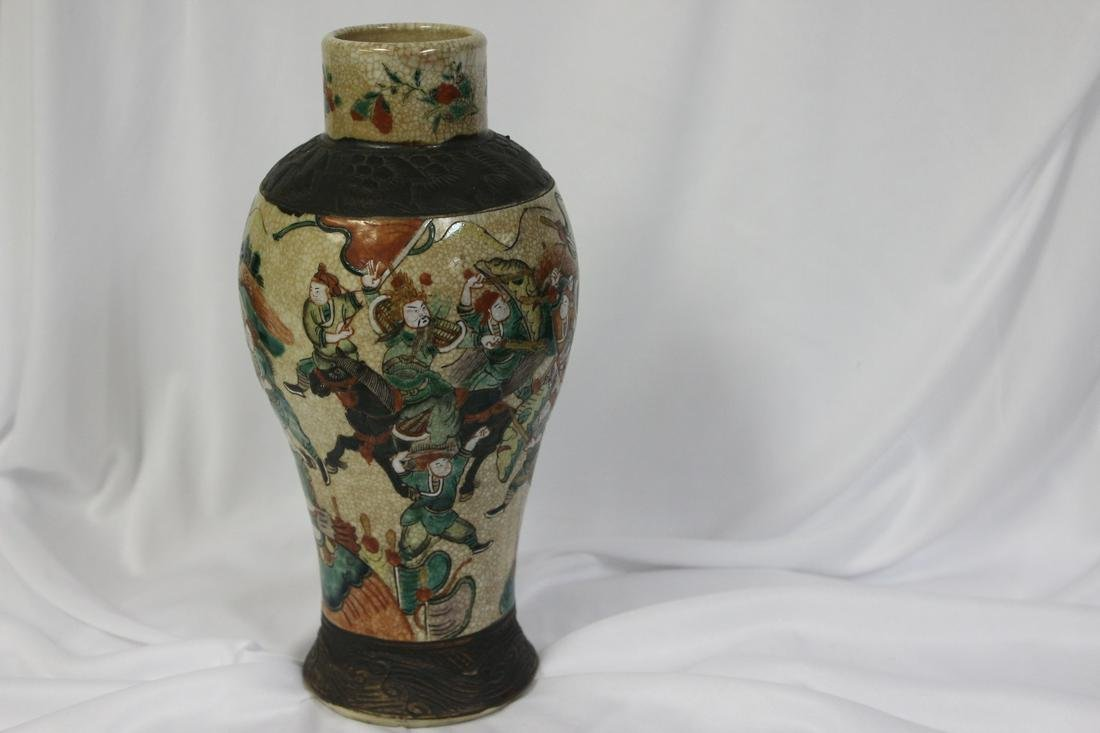 Antique Chinese Pottery Vase