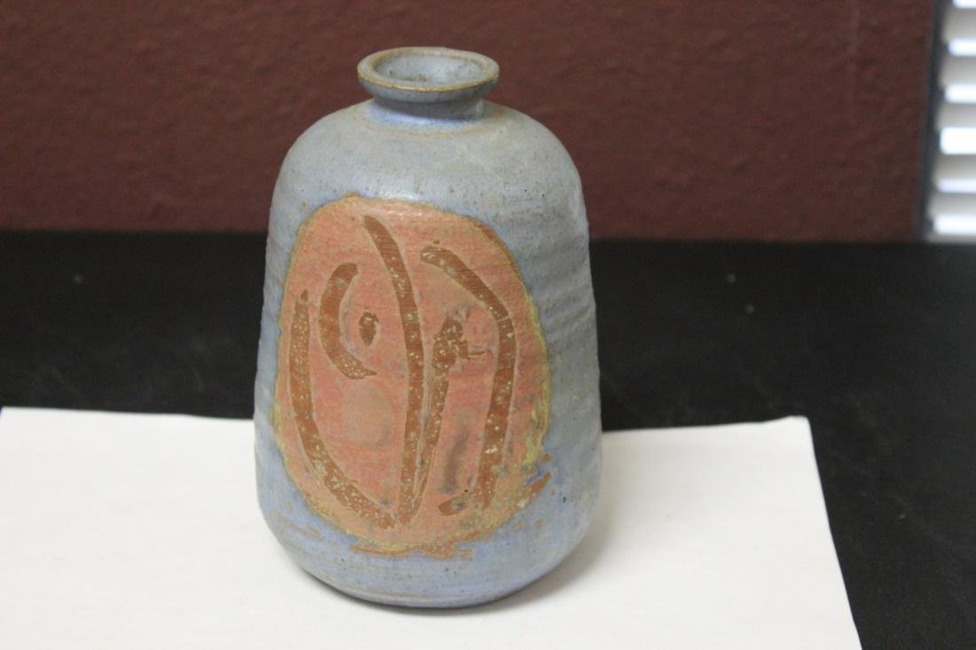 A Signed Heavy Pottery Water Jug / Vase