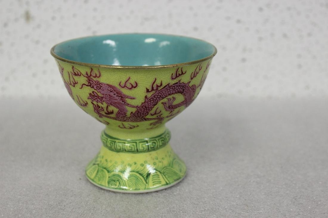 An Antique Chinese Stem Cup