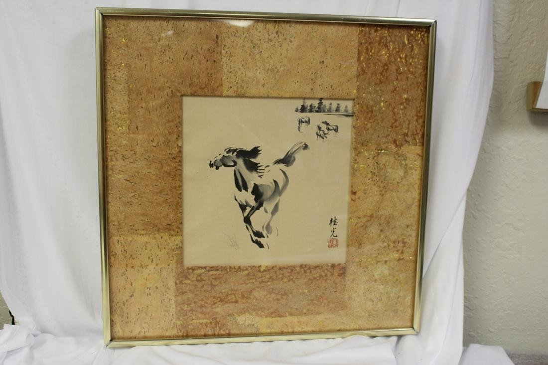 Signed Chinese Painting on Paper