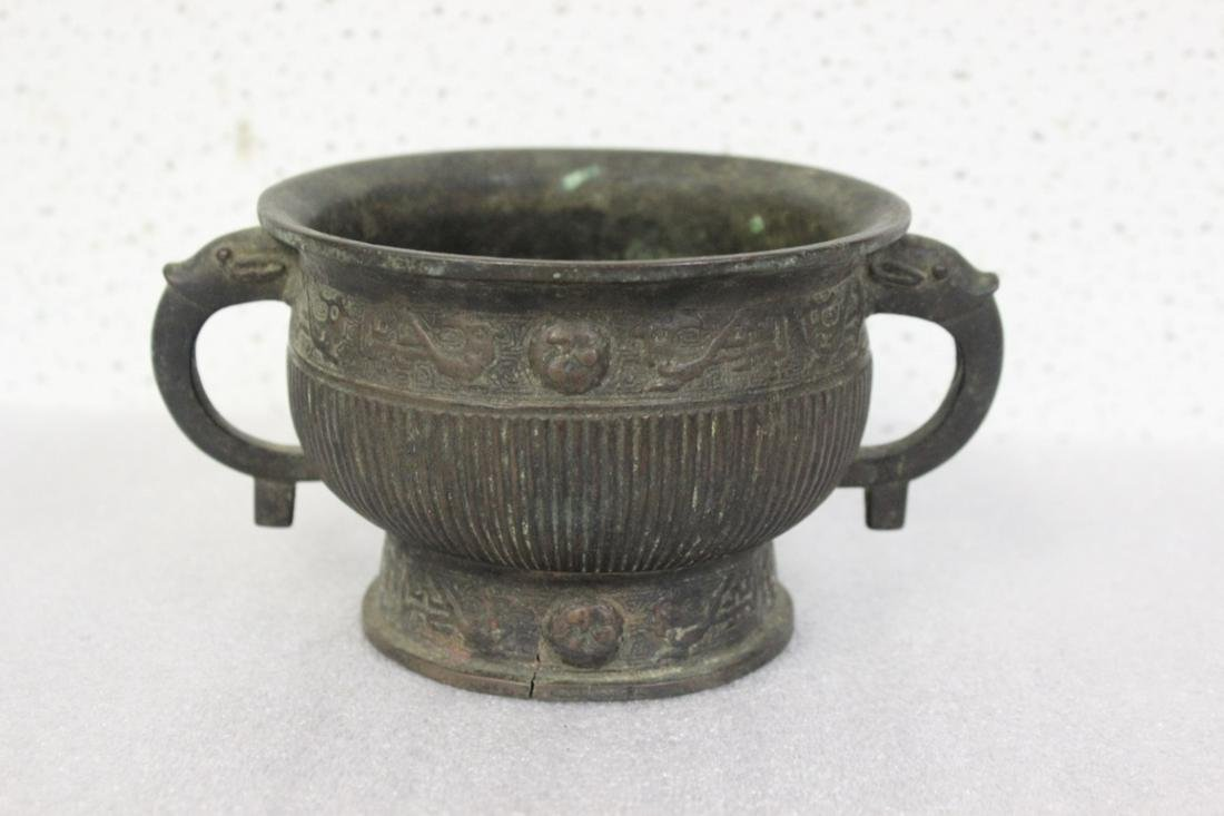 An Antique Chinese Bronze Urn
