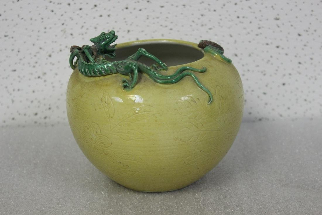 An Antique Chinese Washer or Bowl