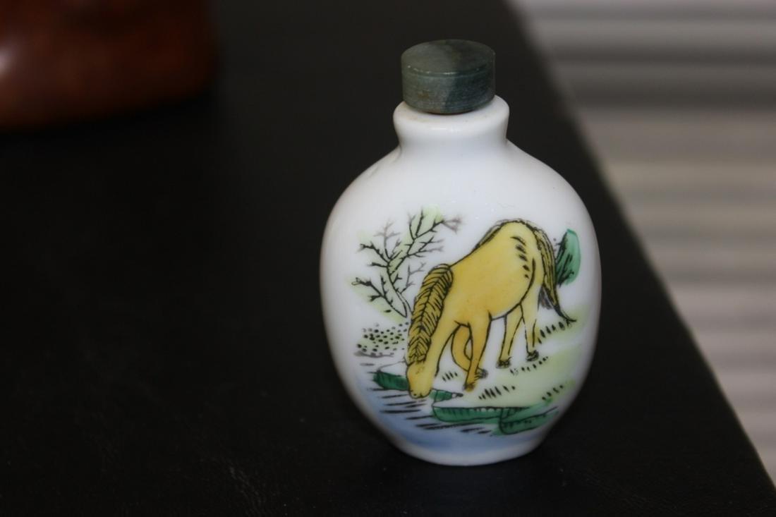 A Vintage Chinese Porcelain Snuff Bottle