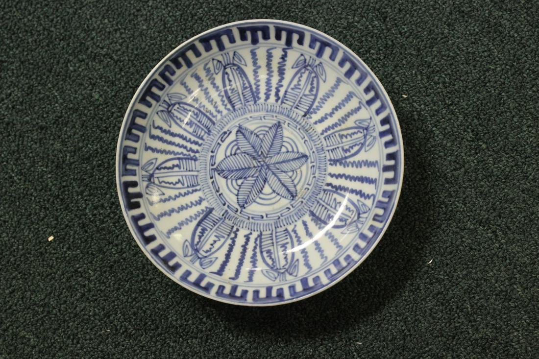 A Signed Chinese Blue and White Shaldon Bowl