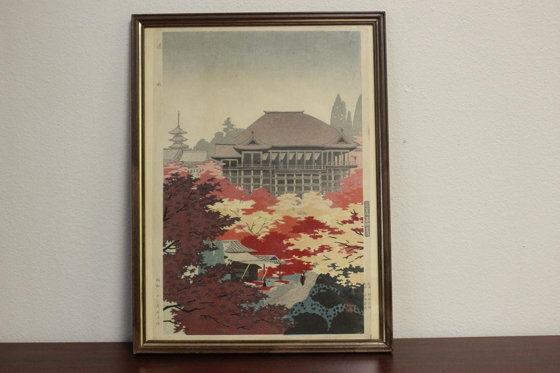 "Kawai Kenji Woodblock Print - ""Kyomizu Shrine"""
