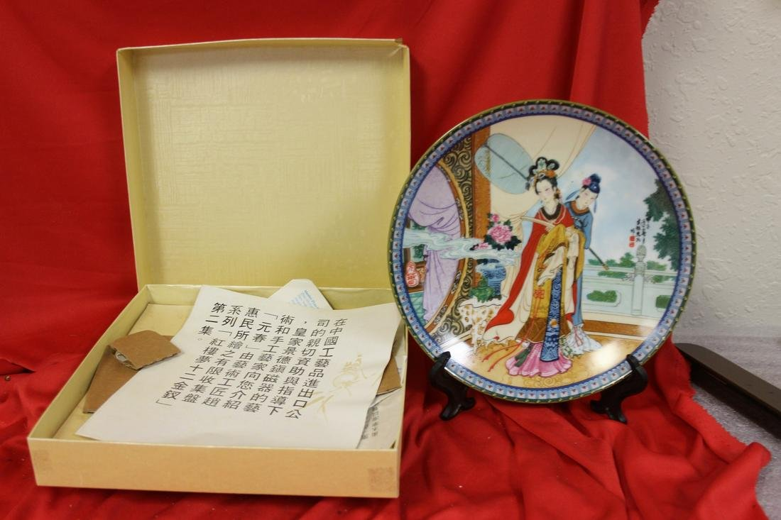 A Chinese Collector's Plate by Zhao Huimin
