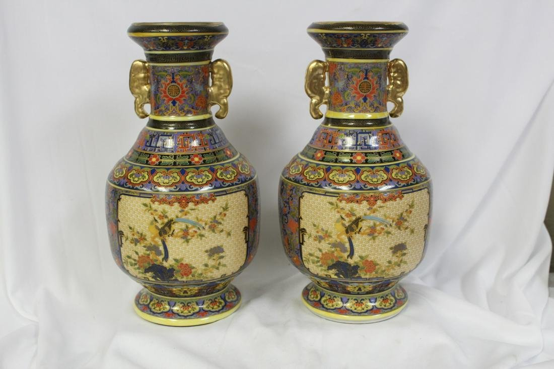 A Pair of Signed Chinese Vases