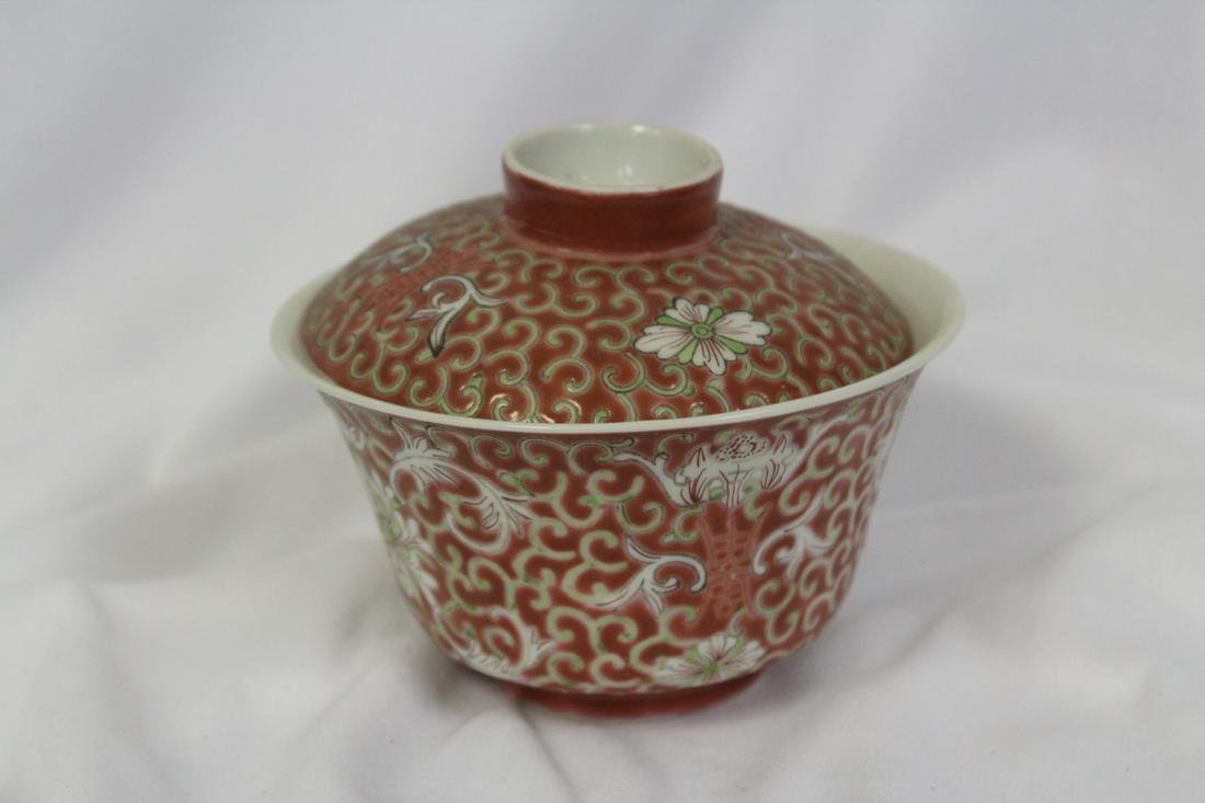 A Chinese Bowl with Lid