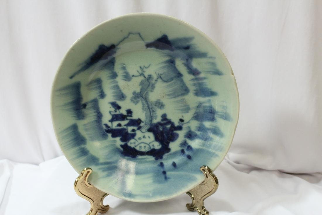 An Antique Chinese Blue and White Plate