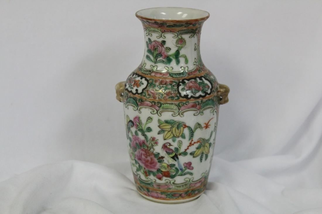 An Antique Chinese Rose Medallion Vase