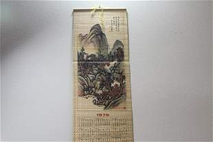 A Chinese Painting on Bamboo