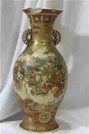 An Antique Japanese Satsuma Vase