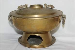 A Vintage Korean Cooking Bowl