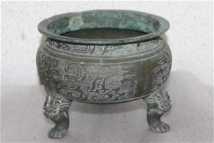 A Vintage to Antique Chinese Bronze/Metal Urn