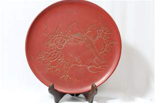 A Chinese Cinnabar Lacquer Plate