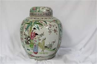 A Chinese Famille Verte Ginger Jar