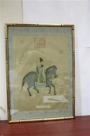 A Chinese Pastel on Silk Painting