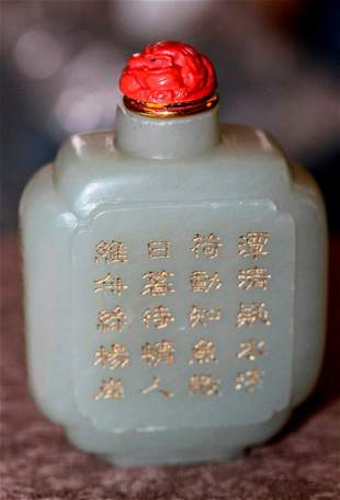 Antique Chinese White Jade Snuff Bottle with