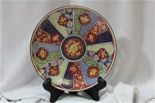 A Japanese Imari Plate