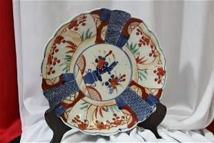 An Antique Japanese Imari Plate