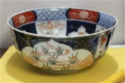 An Antique Japanese Imari Bowl