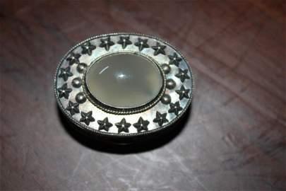A Small Silver Trinket Box