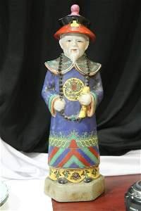 A Chinese Ceramic Emperor