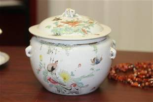 A Chinese Jar with Lid