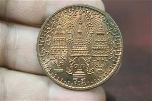 A Vintage Thai Buddha Copper Coin