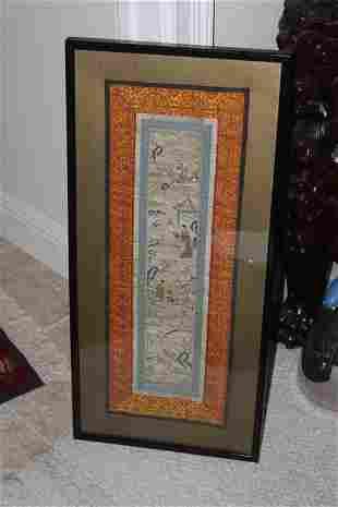 Framed Antique / Vintage Chinese Tapestry