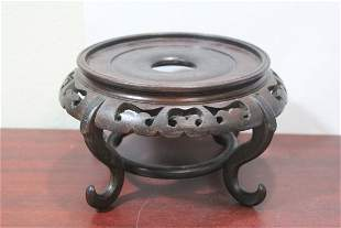 A Vintage Carved Chinese Wood Stand