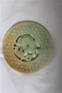 A Jade Disc