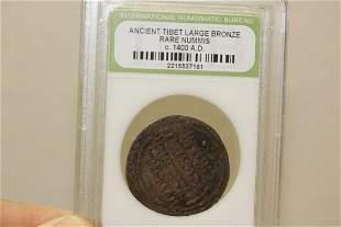 A Rare Ancient Tibet Large Bronze Coin