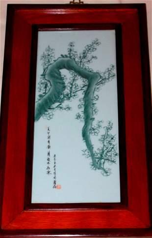Vintage 20th Century Chinese Porcelain Plaque