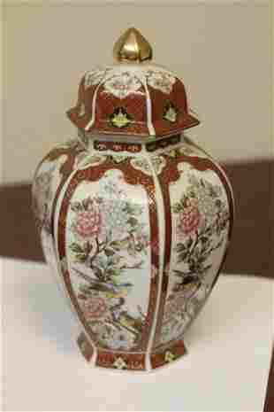 An Oriental Ceramic Ginger Jar
