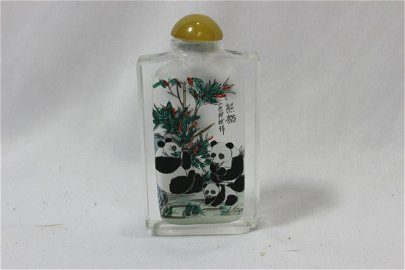 An Inside Painting Crystal or Glass Snuff Bottle